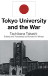 Tokyo University and the War by Tachibana Takashi and Richard H. Minear